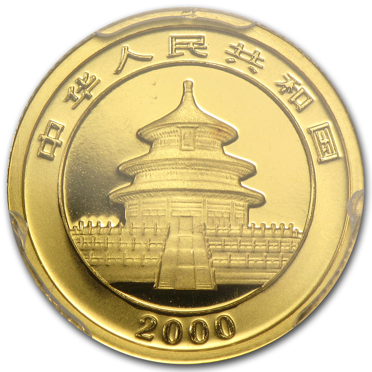 2000 China 1/10 oz Gold Panda Frosted MS-69 PCGS